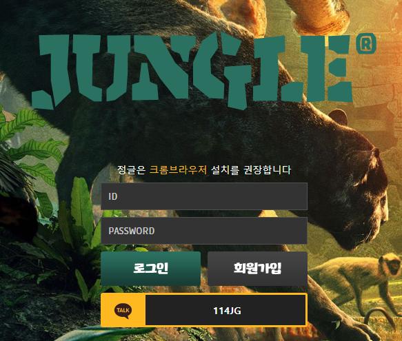 정글먹튀 jg-369.com 정글먹튀검증 먹튀확정