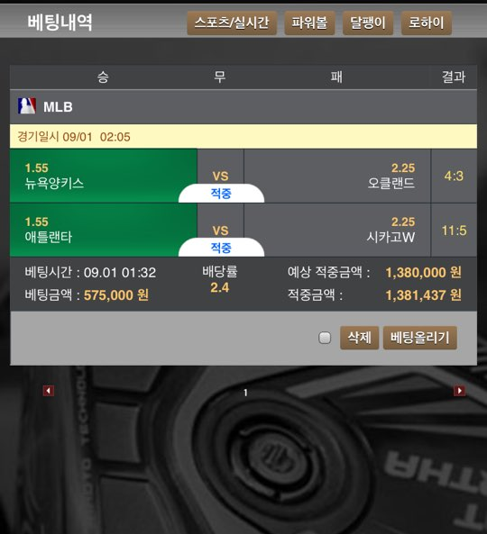 ZENITH먹튀 zen-93.com ZENITH먹튀검증 먹튀확정2
