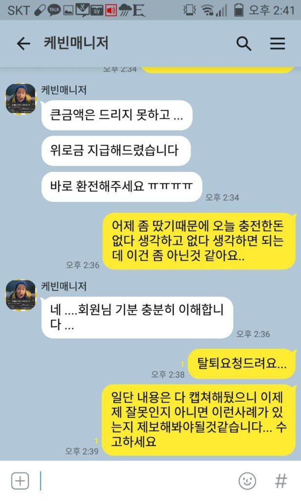 벳클럽먹튀 bet-ccd.com 벳클럽먹튀검증 먹튀확정3