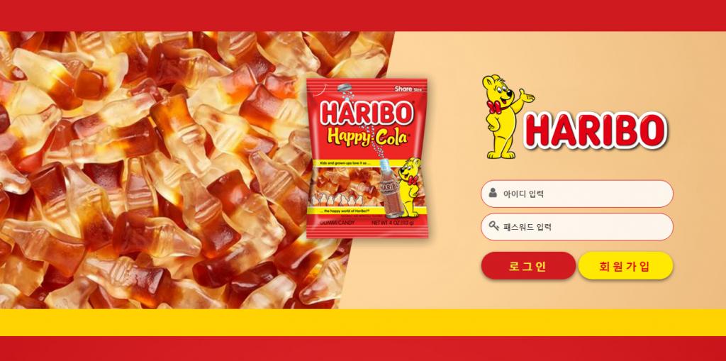 하리보먹튀 http://haribo-01.com 하리보먹튀검증 먹튀확정
