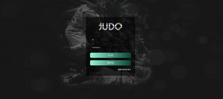 주도먹튀 http://judo-7979.com 먹튀검증 먹튀확정