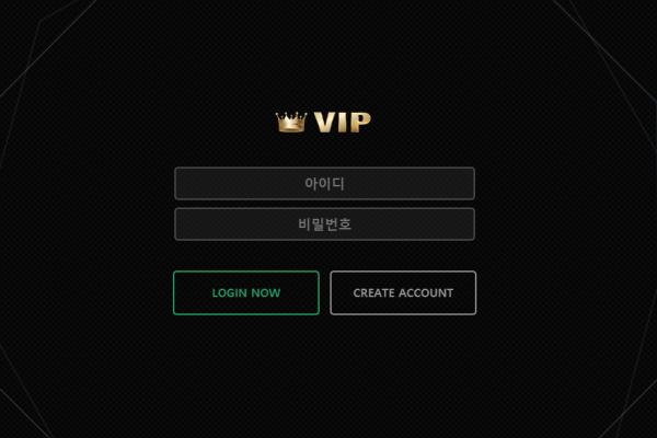 VIP먹튀 http://vip-0101.com 먹튀검증 먹튀확정