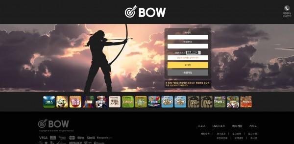 보우먹튀 http://bow-n.com 먹튀검증 먹튀확정