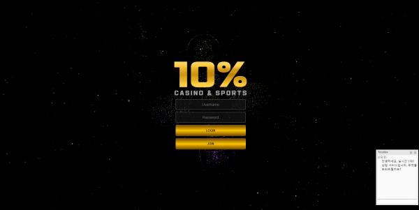 텐퍼센트 10%먹튀 http://ten486.com 먹튀검증 먹튀확정